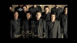 getlinkyoutube.com-(HD) Very Beautiful Darood o Salam By Sami Yusuf... Allahuma Salli Ala Muhammad