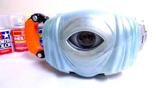 getlinkyoutube.com-今度はDXゴーストドライバーのカバーを重塗装してみた!仮面ライダーゴースト ヲタファの塗装レビュー Custom Paint DX Ghost Driver/Kamen Rider Ghost