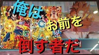 getlinkyoutube.com-DBH GDM5弾UR孫悟空GT&ベジータGTを一緒に使ってみた【ドラゴンボールヒーローズ】