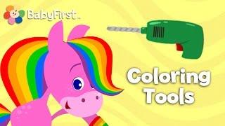 Tools | Coloring & Music | Rainbow Horse | BabyFirst TV