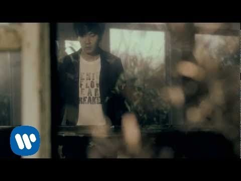  JJ Lin - Love U U ( HD  MV)