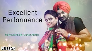 Kulwinder Kally & Gurlej Akhtar At Mela Manak Da Latest Live Show