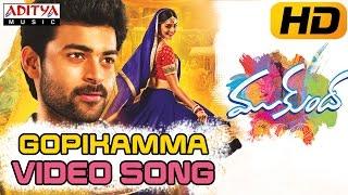 Gopikamma Full Video Song    Mukunda Video Songs    Varun Tej, Pooja Hegde