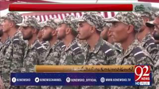 Bakhabar Subh -31-03-2017- 92NewsHDPlus