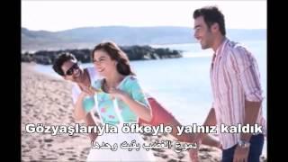 getlinkyoutube.com-رائحة الفراولة مترجمة kotu seyler