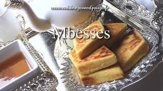 getlinkyoutube.com-Recette Mbesses algerien au beurre / Mbesses Algerian butter bread recipe