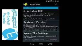 getlinkyoutube.com-تفعيل أزرار Nexus لجميع أجهزة الأندرويد   Nexus Buttons For All