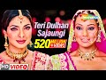 Teri Dulhan Sajaoongi | Barsaat 2005 | Bobby Deol | Priyanka Chopra | Bipasha Basu | Filmigaane