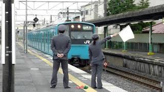 201系誉田駅で連結