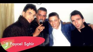 "getlinkyoutube.com-Cheb Adjél & Faycel Sghir "" Soirée A Constantine "" Live 2014"