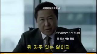 getlinkyoutube.com-[티비플]일본의 약빤 로또 광고