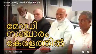 Sancharam Comedy - Modi Visit's Kerala