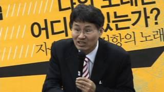 getlinkyoutube.com-히브리 노래 및 찬양신학의 고전 - 김회권