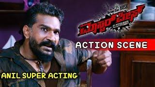 Yash Movies | Anil Attacks Yash's House Kannada Scenes | Masterpiece Kannada Movie