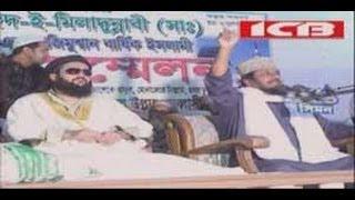 getlinkyoutube.com-Syeek Nurul Islam Faruki, ABBASI MONZIL,EID E MILADUNNABI MAHFIL 2013