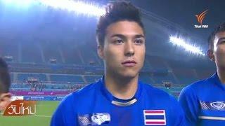 getlinkyoutube.com-ชาริล ชัปปุยส์ ถอนตัวจากทีมชาติไทยชุดอุ่นเครื่องกับจีน