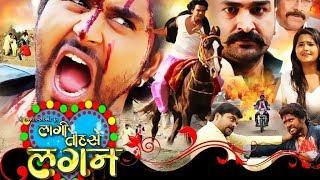 Kajal-Raghwani-Aur-Yash-Kumar-Ki-Romantic-Action-Movie-Bhojpuri-New-Film width=