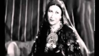 getlinkyoutube.com-مجنون ليلى، محمد عبدالوهاب وأسمهان.flv