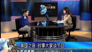 """getlinkyoutube.com-时事大家谈: (1)专家分析""""武汉宣言"""""""