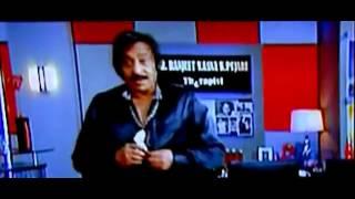 Housefull 2 Funny Ranjeet As Dr Ranjeet V asna K Pujari   YouTube
