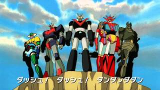 getlinkyoutube.com-Mazinger Z Go Nagai Dynamic Super Battle Robots (Ep 1-3) Vocal