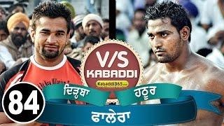 getlinkyoutube.com-Dirba Vs Hathur Best Match in Phalera (Sangrur) By Kabaddi365.com