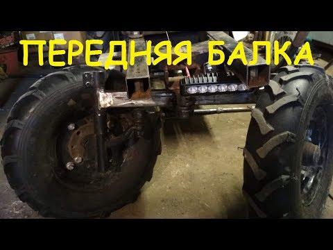 Где у ЗАЗ Запорожец находится карданчик рулевого вала
