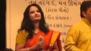 kajal kaushal chhaya - gramophone club - tagor hall - 18th june