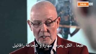 getlinkyoutube.com-مسلسل ميلاد الحلقة الثالثة مترجمة للعربية - HD