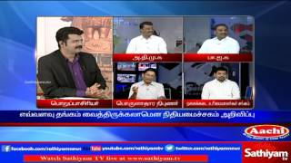 getlinkyoutube.com-Sathiyam Sathiyame: The government imposed new restrictions on gold jewellery    Part 1   1/12/16