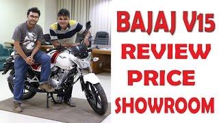 getlinkyoutube.com-Bajaj V15 In Bangladesh,Review,Price,Showroom,Specifications: Latest Motorcycle In Bangladesh