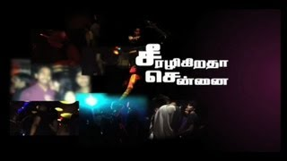 getlinkyoutube.com-Illegal Discos and pubs in chennai city - A sting [RED PIX]