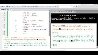 Algorithm: Write a FORTRAN program, N is prime or nor