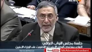 getlinkyoutube.com-مداخلة الدكتورمحمود المشهداني في جلسة البرلمان يوم 18-10-2014
