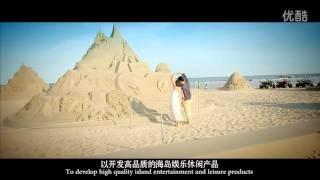 getlinkyoutube.com-唐山湾国际旅游岛宣传片 China Tangshan Bay International Tourism Island