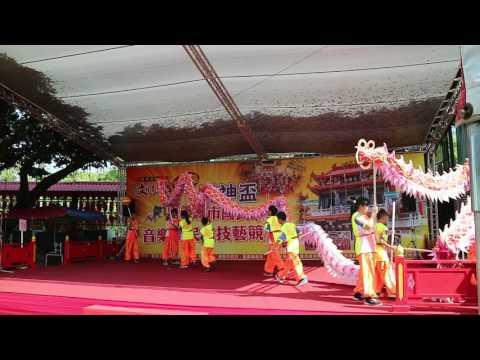 20170521第六屆財神盃比賽-大崙國小塗溝分校舞龍