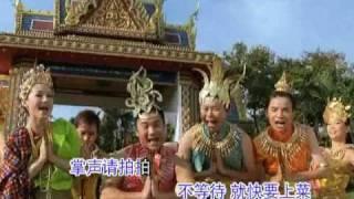 getlinkyoutube.com-988 K6 《新年来做客》Chinese New Year Song