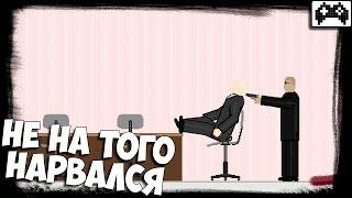 СУМАСШЕДШИЙ ПРЕЗИДЕНТ ⏩ mr.President Prologue Episode