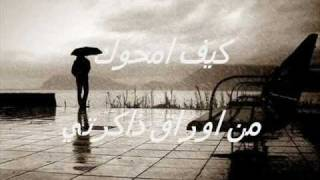 getlinkyoutube.com-حبيبتي والمطر - شعر نزار قباني