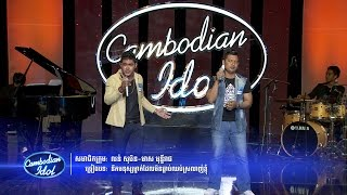 getlinkyoutube.com-Cambodian Idol 2015 | Theater Round 2 | Group 11 MEAS MONYREACH & LON SOBIN