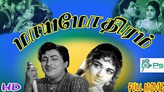 getlinkyoutube.com-Maya Mothiram-B ViittalacharyaIn- Kantharav, Vijayalalitha,  Magic Tamil Super Hit Full Movie
