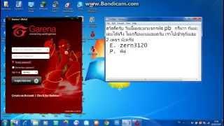 getlinkyoutube.com-แจกรหัส pb กรีน่าา 2 เพชร