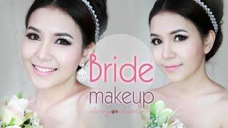 getlinkyoutube.com-Bridal makeup : แต่งหน้าเจ้าสาวสวยหวานด้วยตัวเอง