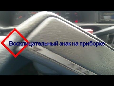 Где у VAZ 21114 датчик износа тормозных колодок