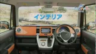 getlinkyoutube.com-岡崎五郎のsuzuki ハスラーでいこう!20140201