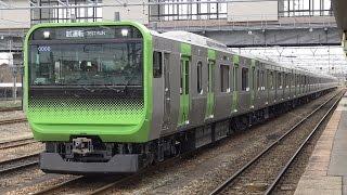 getlinkyoutube.com-~山手線用新型車両~ E235系トウ01編成 新津出場試運転