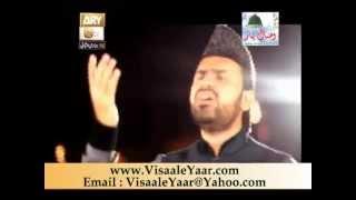 URDU NAAT( Mera Peghambar Azeem Tar Hai)SYED ZABEEB MASOOD.BY Visaal width=