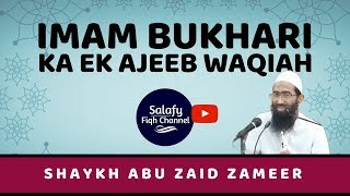 getlinkyoutube.com-Imam Bukhari ka ek Ajeeb Waqia | Abu Zaid Zameer