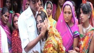 getlinkyoutube.com-दुनिया के रीत कईसन बनइला ए विधाता ❤❤ Bhojpuri Beti Bidai Geet New Video Songs ❤❤Jagarnath [HD]