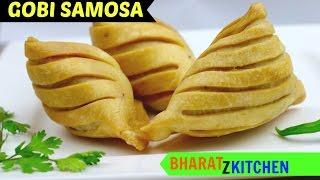 getlinkyoutube.com-Samosa Recipe | Gobi samosa with layers | Haldirams style samosa | chatpata cauliflower/gobi samosa